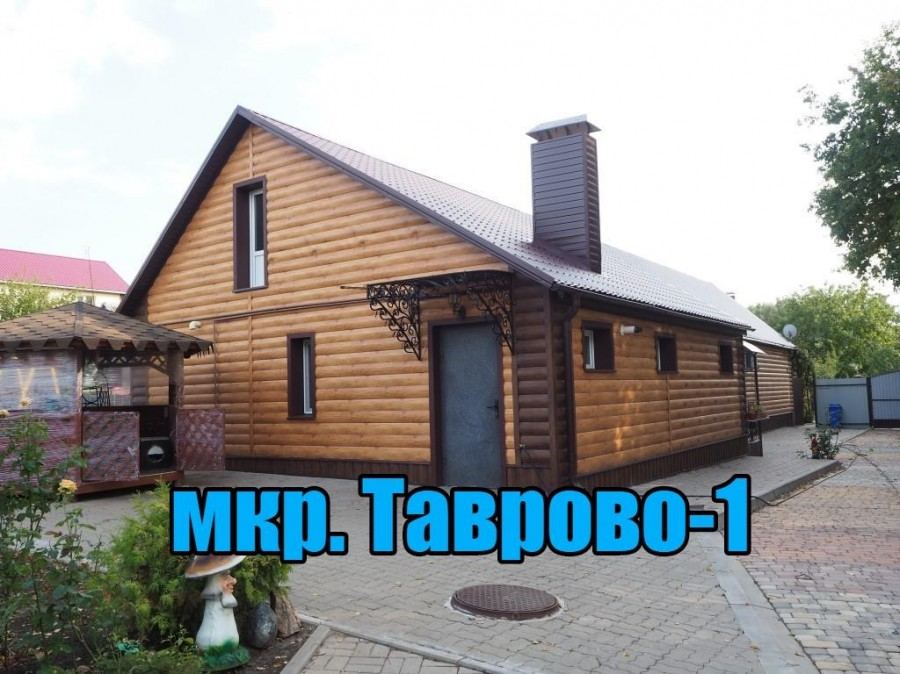 Белгородская область, Белгородский район, Таврово, мкр. Таврово-1